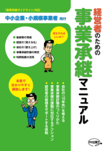 170410shoukei-01